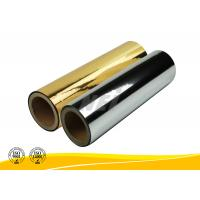China High Performance Gold Silver Polyester Film Multiple Extrusion Processing wholesale