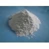 China Chemical Compound Barium Carbonate White Free Flowing Powder Cas 513-77-9 wholesale