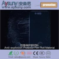 China Hardened organic glass anti-explosion screen protector film material wholesale