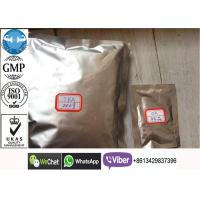 China Raw Materials Methyltrenbolone , CAS 965-93-5 Legal Steroid Bodybuilding Supplements on sale