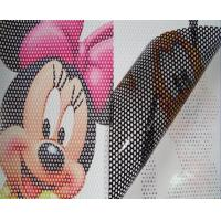 Quality one way vision window advertising perforated vinyl film digital printing for sale