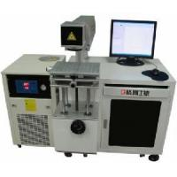 China Glorystar Diode Pump (Side) Series Laser Marking Machine (DPG-75) on sale