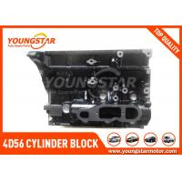 China Diesel Engine Cylinder Block 4D56 8V 2.5TD For L300 Mitsubishi Pajero Montero Canter wholesale