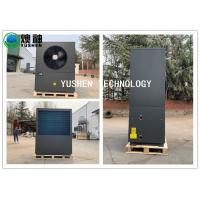 China Energy Saving Air To Water Heat Pump For Hair Salon / Spa Center wholesale