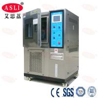 China Adjustable Stainless Steel Temperature Environmental Climate High And Low Temperature Test Cabinet wholesale