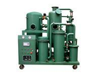 China Multifunction Transformer Oil Purifier wholesale