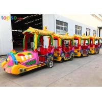 China 16 Seats Mini Electric Train Shopping Mall Trackless Toy Train Battery Driven wholesale