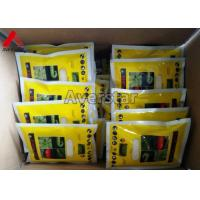 China Granular State Most Effective Insecticide , Emamectin Benzoate 5% WDG CAS 155569-91-8 on sale