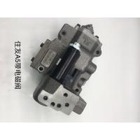 China SH240A5 SH55 Regulator Rebuild Kit And Hydraulic Pumps For Machinery Spare Parts wholesale