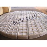 China Custom Knitted Wire Mesh Demister Pad Mist Eliminator High Temperature Resistance wholesale