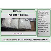 China CAS 154992-24-2 Anti Androgens RU 58841 / PSK-3841 For Treatment Of Hair Loss wholesale