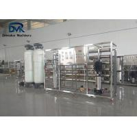 China Electric Driven Industrial Ro Machine 1000l Per Hour For Drinking Water Filteration wholesale