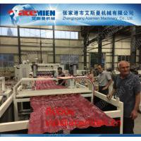 China environment friendly –plastic roof tile extrusion machine wholesale
