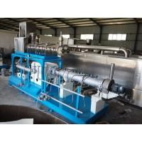 China 5000kgs/h Egypt  fish farm twin screw extruder fish feed processing machine wholesale