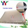 China Printing machine Cylinder Jacket wholesale