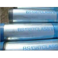 China threaded galvanized steel pipe with sockets and caps wholesale