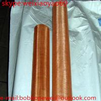Copper shielding net/ copper shielding wire mesh Manufactures