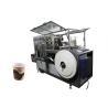China Eco Friendly Paper Tea Cup Making Machine By Ultrasonic Sealing Speed 90Pcs / Min wholesale