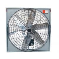 China Hanging-type ex... - Poultry fan , Poultry equipment - NorthHusbandry Machinery wholesale