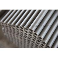 China ASTM A519 Cold finished Mild Steel Tubing , Thin Wall Alloy Steel Mechanical Tube with API wholesale