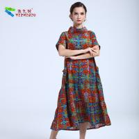 China Peony Flower Printed Long Cotton Summer Dresses With Stand Neckline wholesale