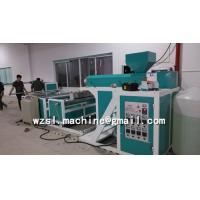 China Two-layer air bubble film machine wholesale