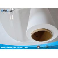 China Premium 190gsm RC Glossy Roll Paper Inkjet Printing for Large Format Printers wholesale