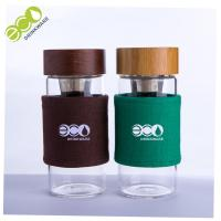 China Awesome Tea Infuser Bamboo Drink Bottle  400ml Leak Proof Custom Logo wholesale