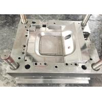 China Plastic Injection Mold Making For Dentist Cleaning Equipment High Precision wholesale