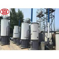 China Exported 120KW-6000KW coal/wood fired Thermal Oil Heating Boiler on sale