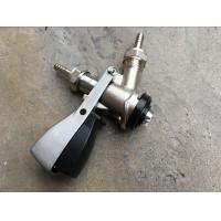 China Brass D Type Beer Keg Parts Coupler Probe With 304 Stainless Stee wholesale