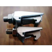 China OEM Lost Wax Investment Casting Parts For Double Claw Clamp 20mm - 1000mm wholesale