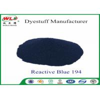 China OEM Reactive Blue 194 Powder Tie Dye Cotton Dyeing With Reactive Dyes wholesale