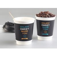 China 8oz 12oz 16oz 20oz Paper Drinking Cups for Hot Drinks and Cold Beverages on sale