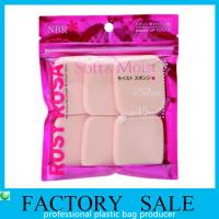 China Pink color Printed heat seal edge ziplock packing bags, PET and PE laminated zip lock bags on sale