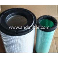 China High Quality Air Filter For Kobelco LC11P00019S004 LC11P00019S005 wholesale