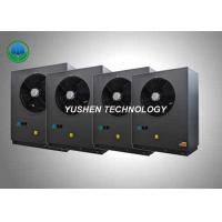 China Reliable Compressor Floor Heating Heat Pump Dual Function Heat And Cool wholesale