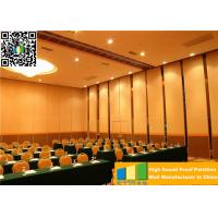 China 65mm Movable Sound Proof Partitions Aluminum Interior Wall Panel For Office wholesale