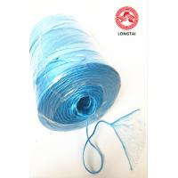 China Fibrillated Split Film PP Twine in Ball Roll and Spool wholesale