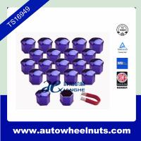 China 20pcs/ Sets 17mm Colorful Plastic Wheel Lug Nut Bolt Cover with Dismantle Tool wholesale