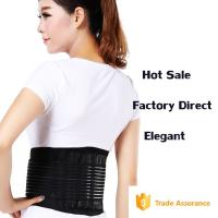 Elastic Back Brace / Waist Back Support Belt Sport Breathable Fish Line