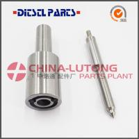 Buy cheap Fuel Nozzle DLLA150S1237 from China diesel manufacturer from wholesalers