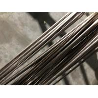 China 254 SMO Duplex Stainless Steel Pipe , UNS S31254 Seamless Welded Pipe Tube wholesale