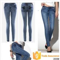 China Bestseller women jeans long trousers wholesale