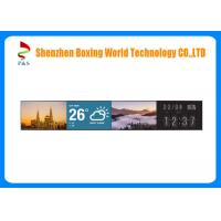 Buy cheap Ultra Wide Full HD IPS Display Module 15.3 Inch 700cd/m2 Brightness For Digital from wholesalers