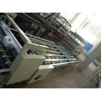 China Double Roller Extruding Technology Door Making Machines , Magnesium Oxide Panel Press Machine wholesale