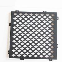 China Powder Coated Architectural Perforated Metal Sheet For Functional Trellises on sale