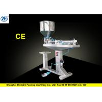 Buy cheap 40KG-65KG Semi Automatic Liquid Filling Machine Less Than 1% Filling Precision from wholesalers