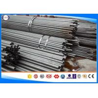 China Seamless Rolled Steel Pipe, 4340 Alloy Steel TubeOuter Diameter 10-150 Mm wholesale