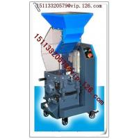 China China supplier can/drum/pipe plastic crusher/screenless crusher granulator OEM Plant wholesale
